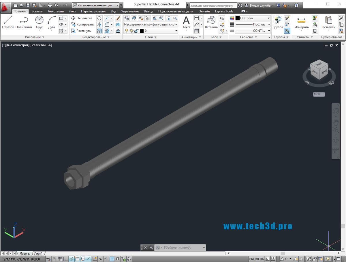 3D модельподводки гибкой со штуцером