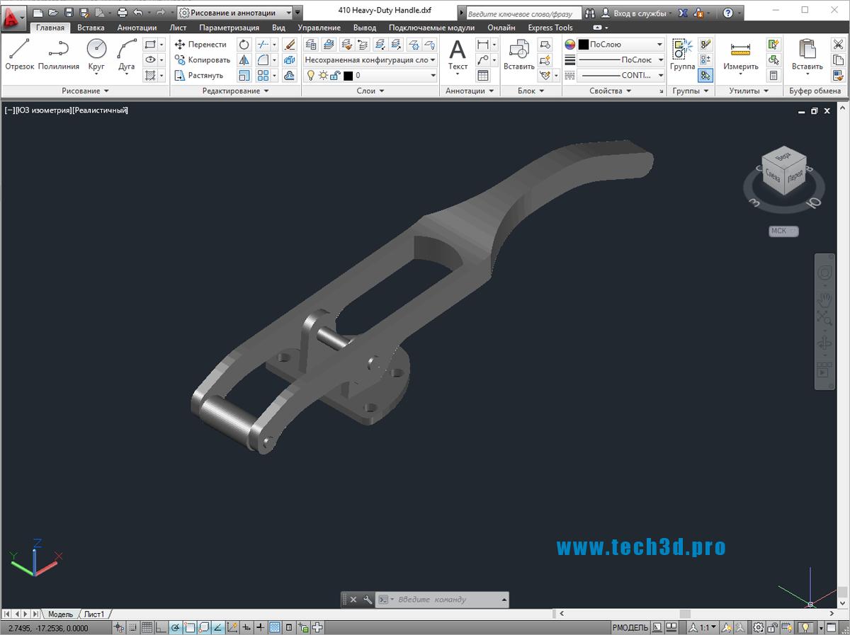 3D модель прижимной ручки