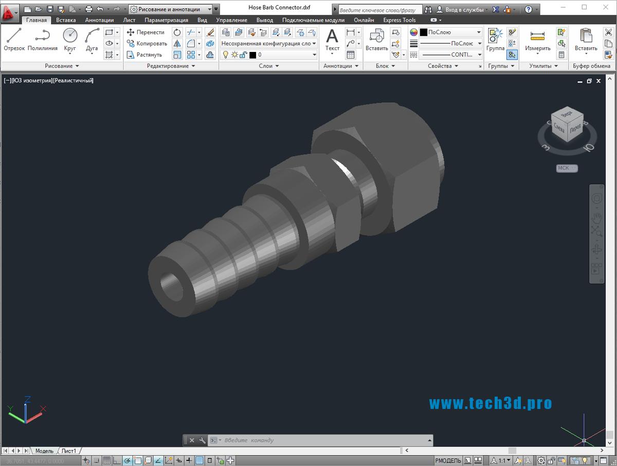 3D модель коннектора елочка