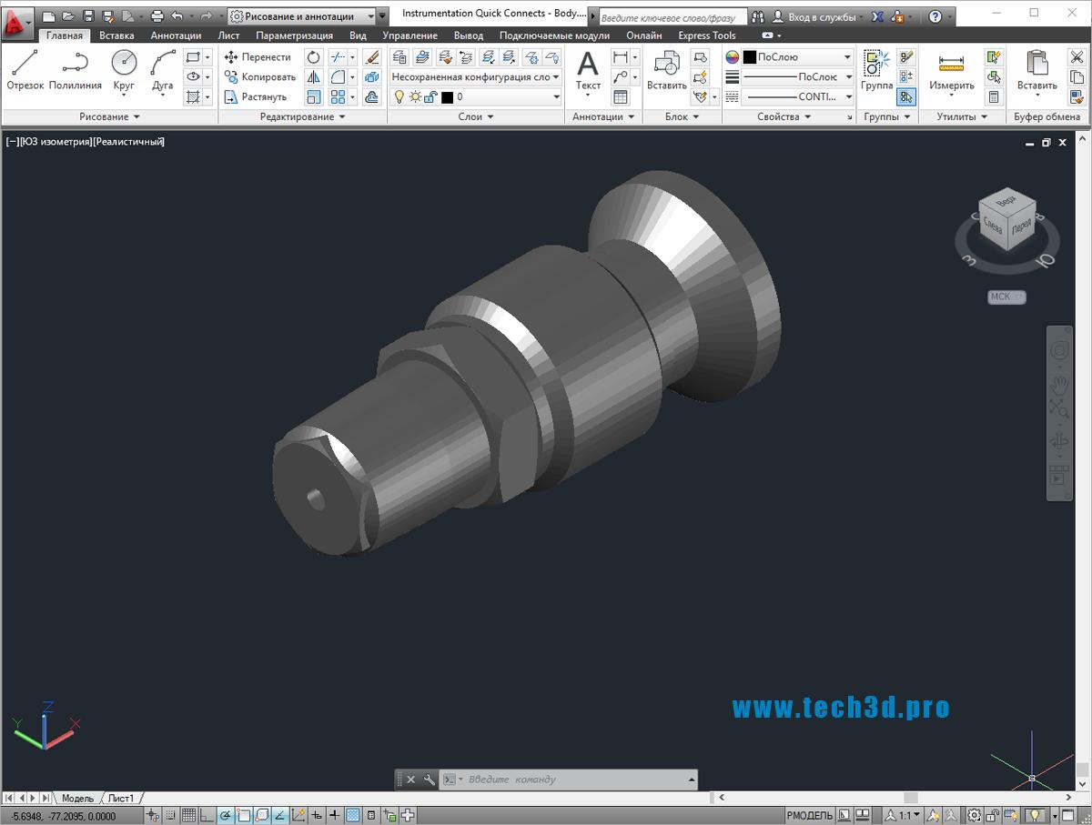 3D модель инструментального разъема