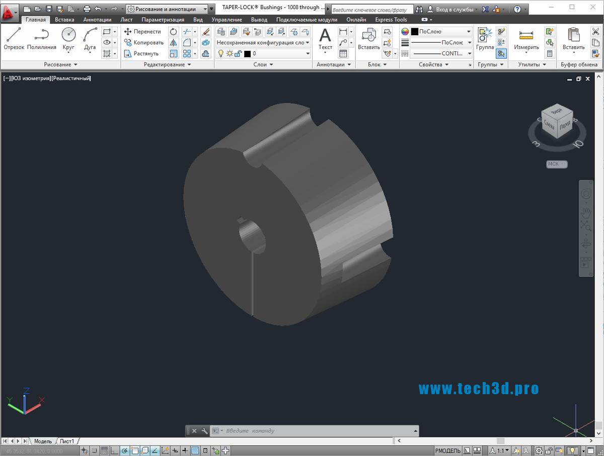 3D модель конусной зажимной втулки