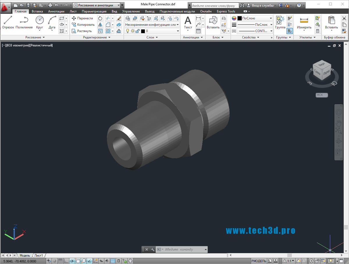 Male_Pipe_Connector