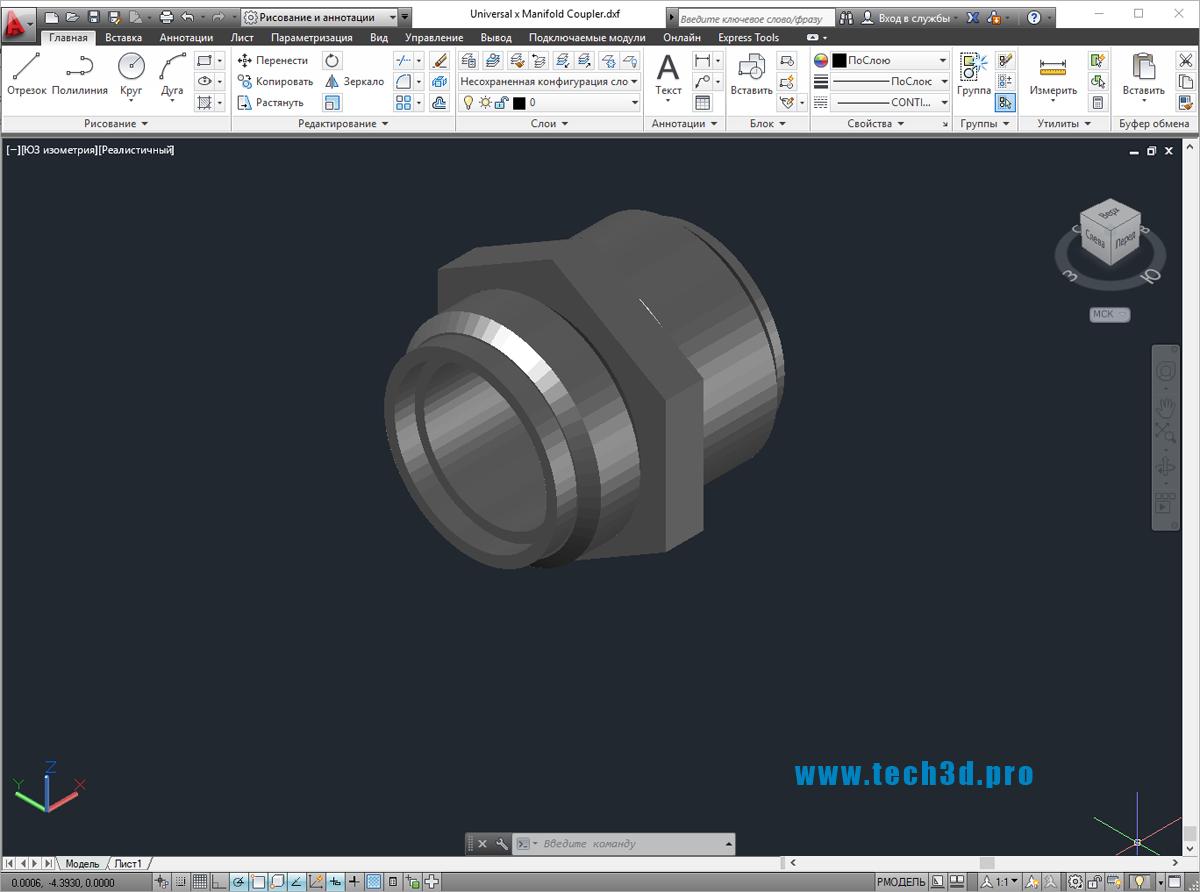 3D модель муфты коллекторной