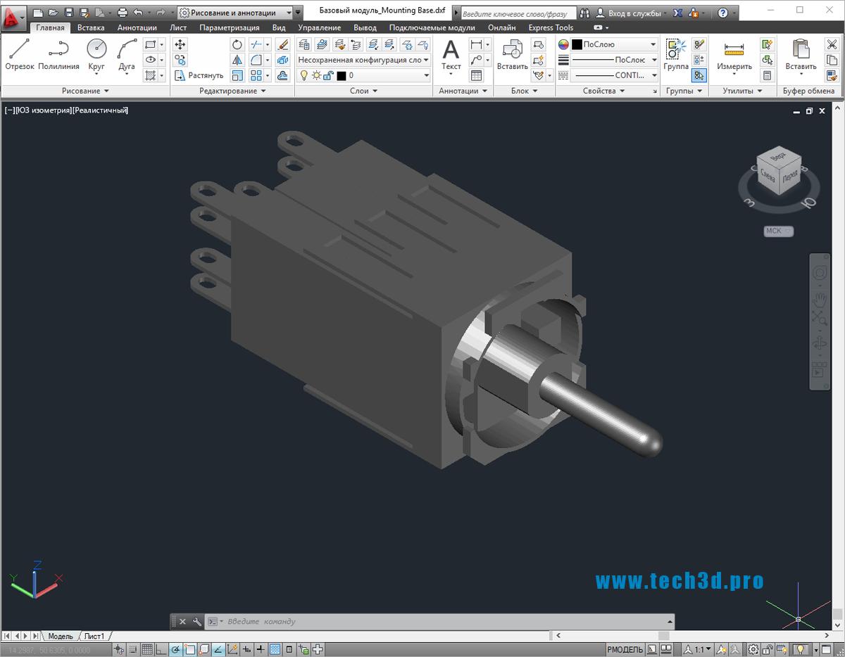 3D модель переключателя