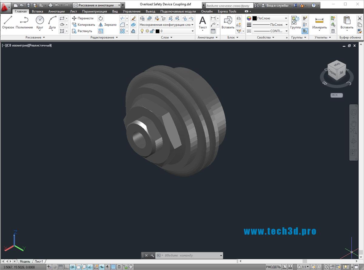 3D модель муфты предохранительной фрикционной