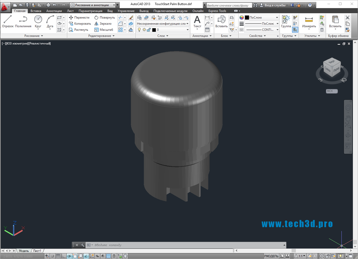 3D модель кнопки