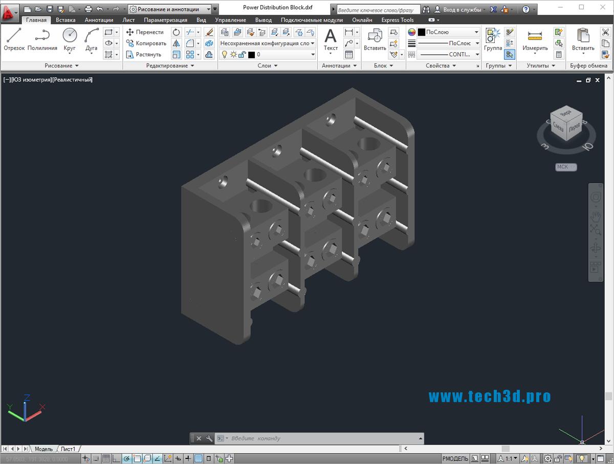 3D модель cилового распределительного блока