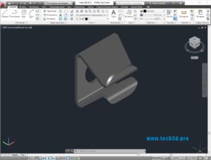 3D модель клипсы металлической для профиля
