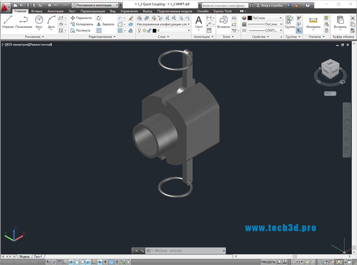 3D модель муфты быстросъемной для шланга