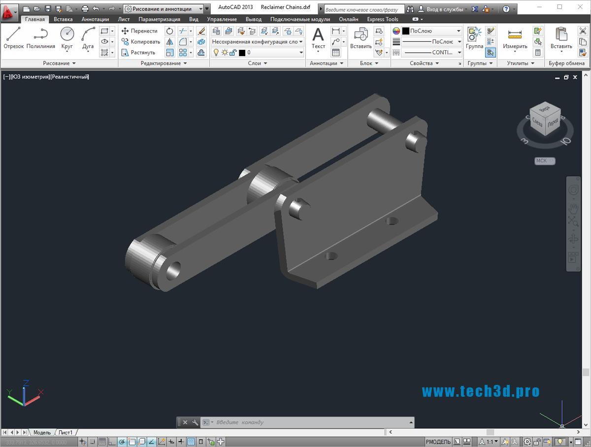 3D модель цепи реклаймера