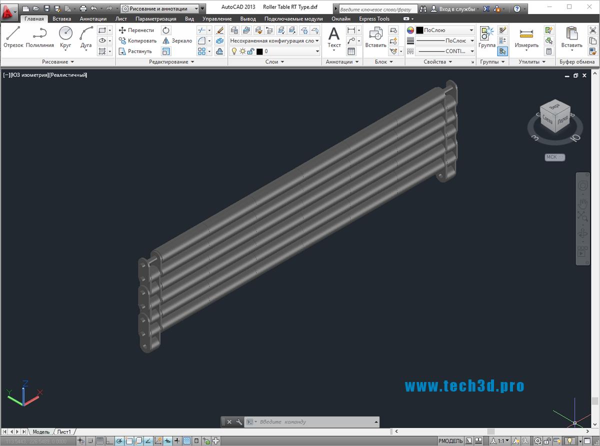 3D модель рольганга