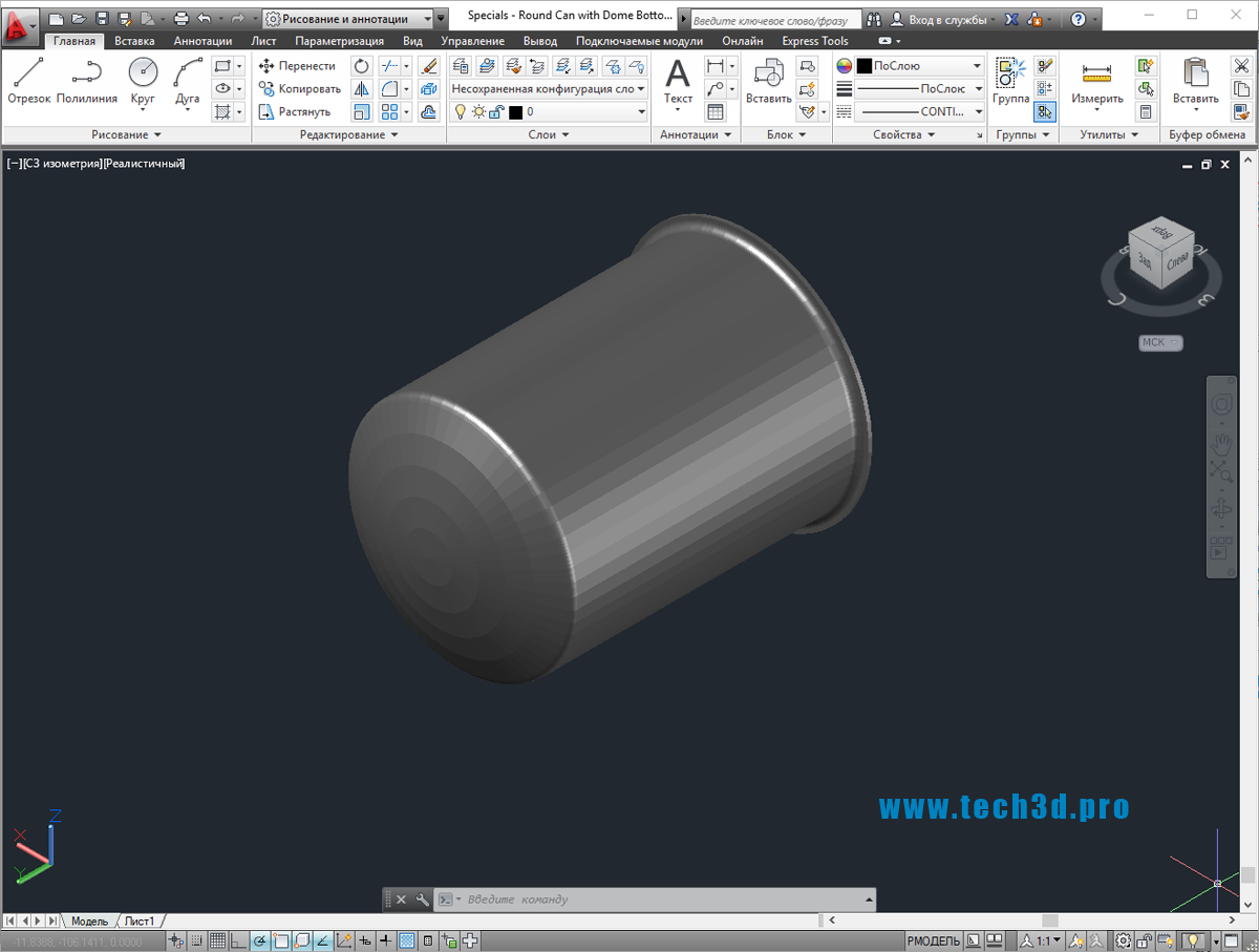 3D модельцилиндрического корпуса с фланцем