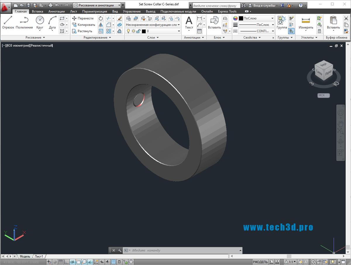 3D модель манжеты с винтом