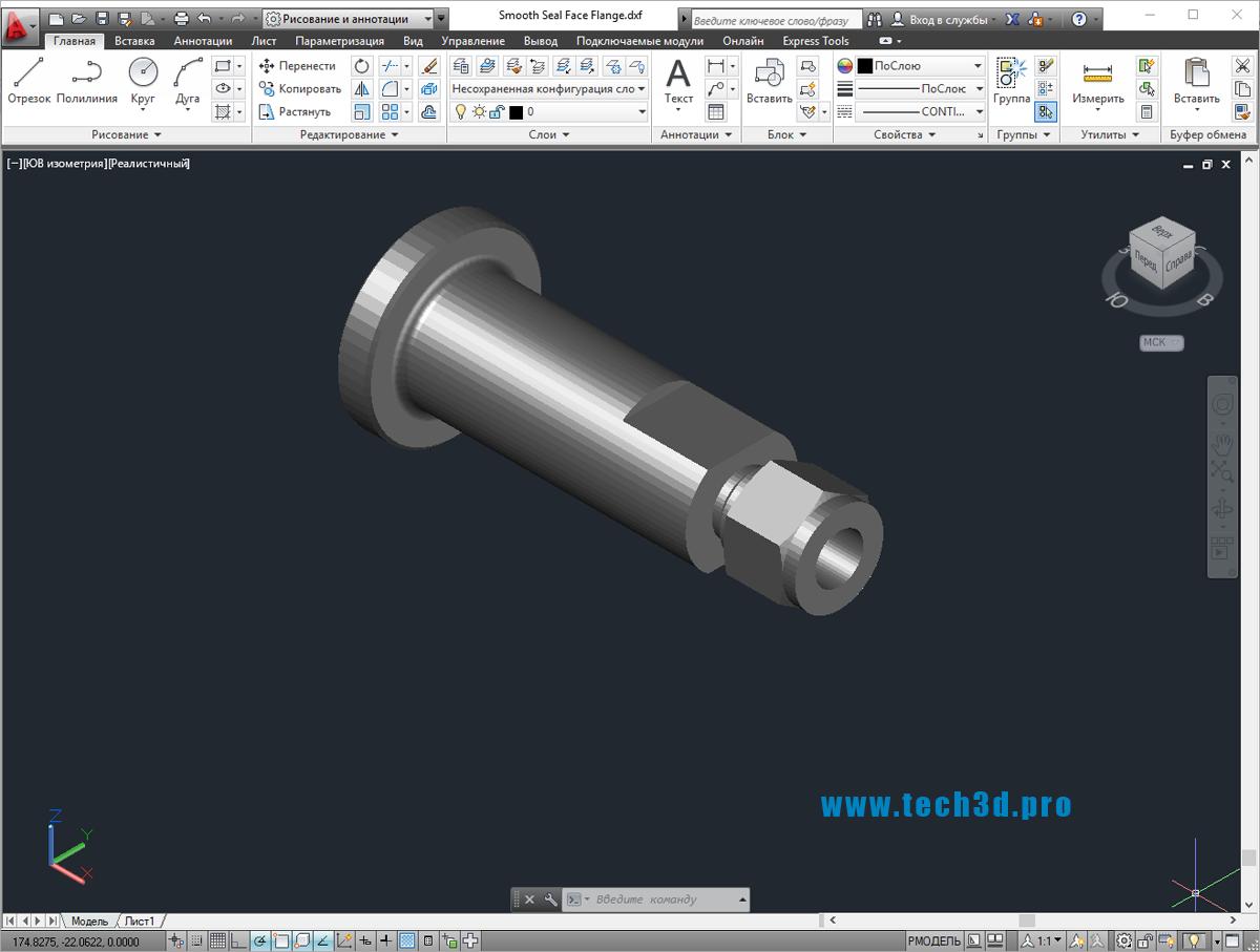 3D модель штуцера под ключ