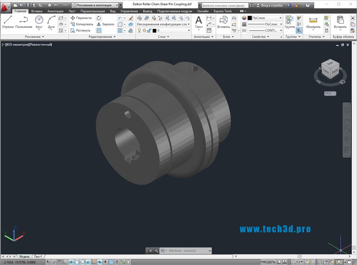 3D модель роликовой обгонной муфты