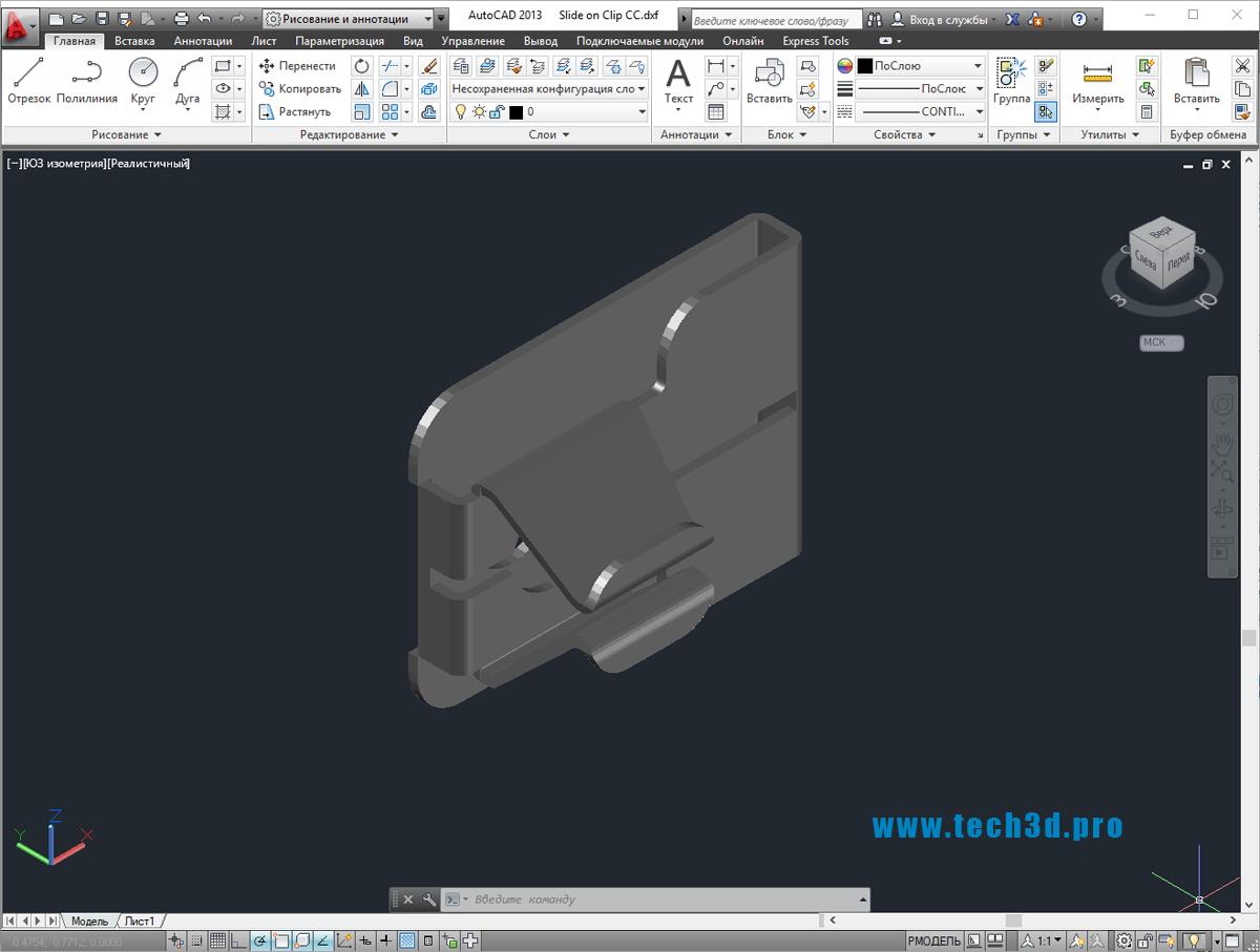 Slide_Clip