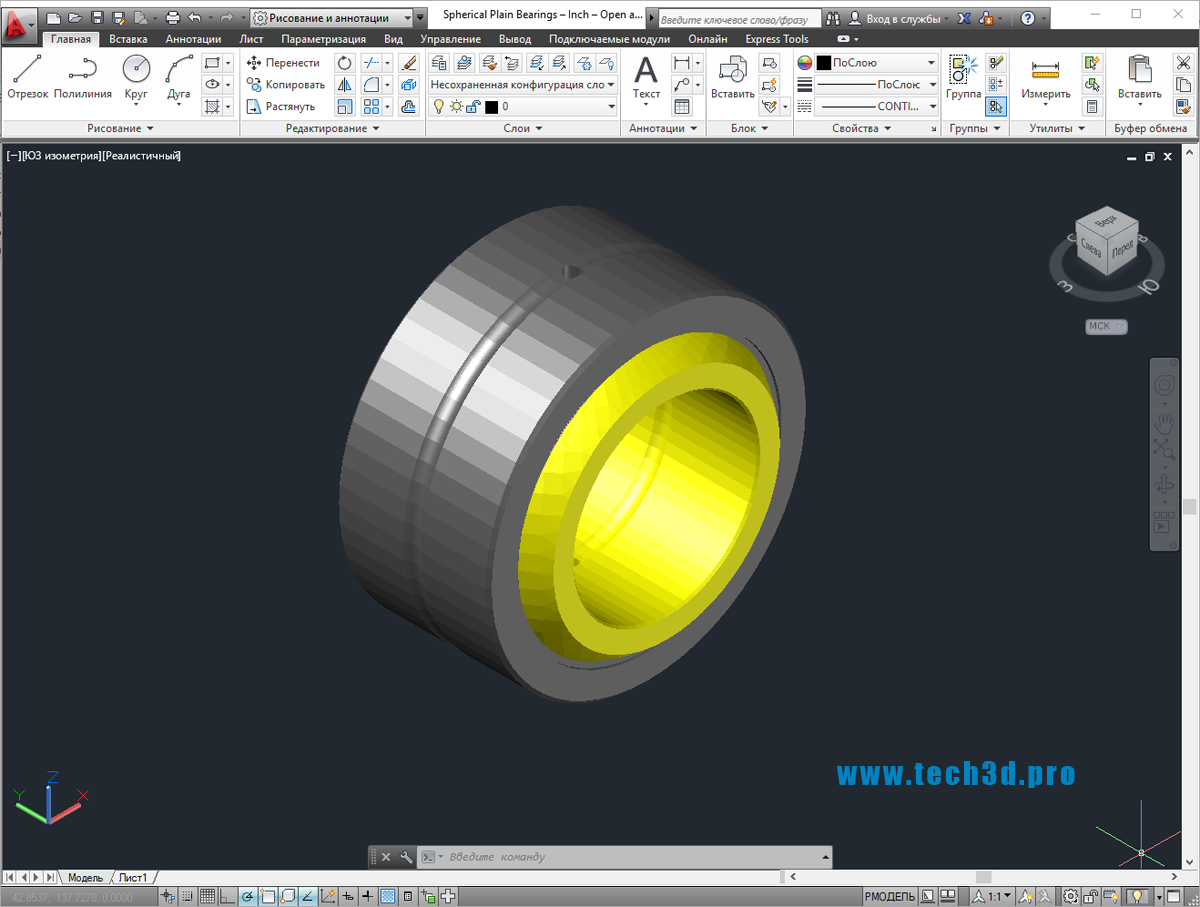 Spherical_Plain_Bearings