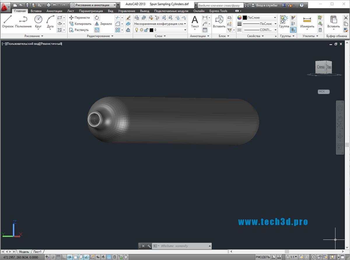 3D модель цилиндра для сифона
