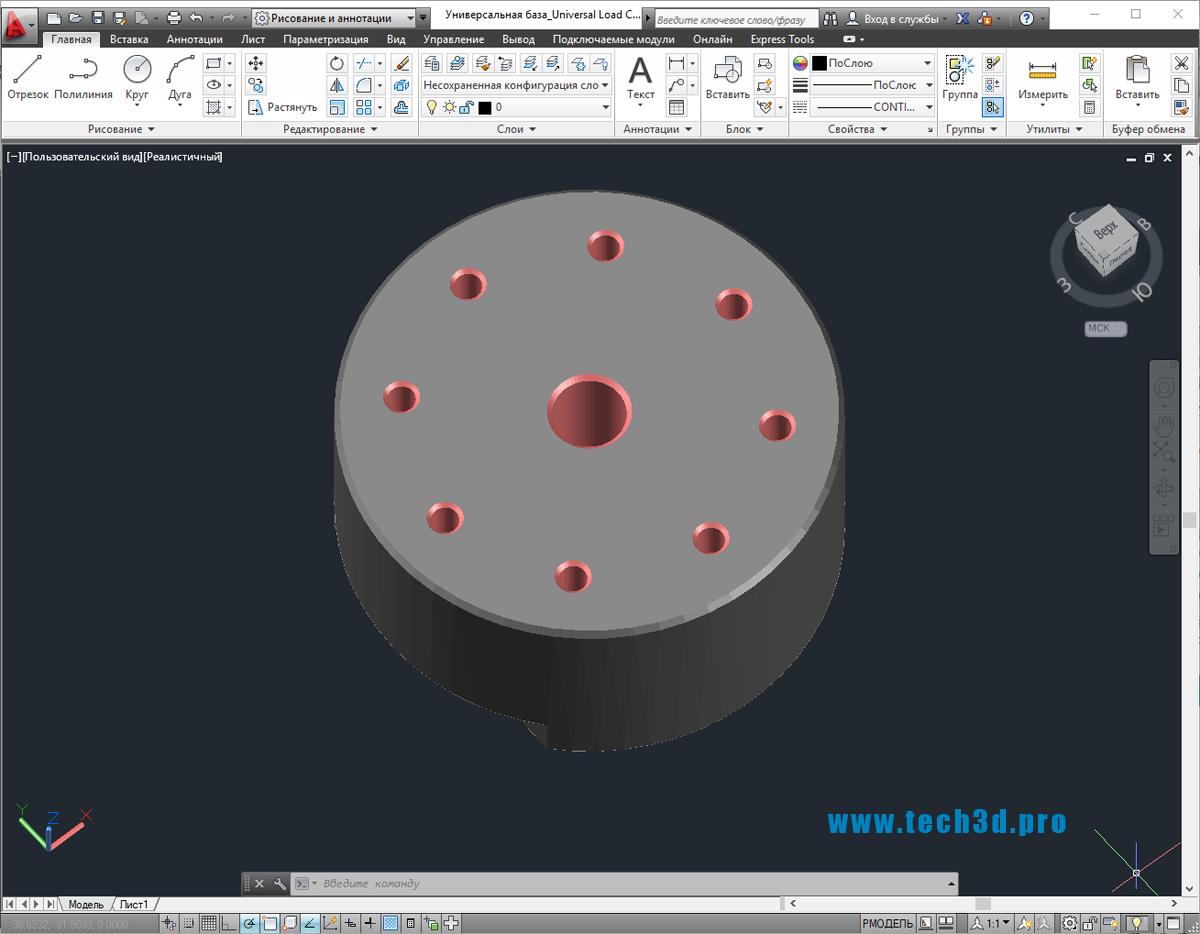 3D модель зажима