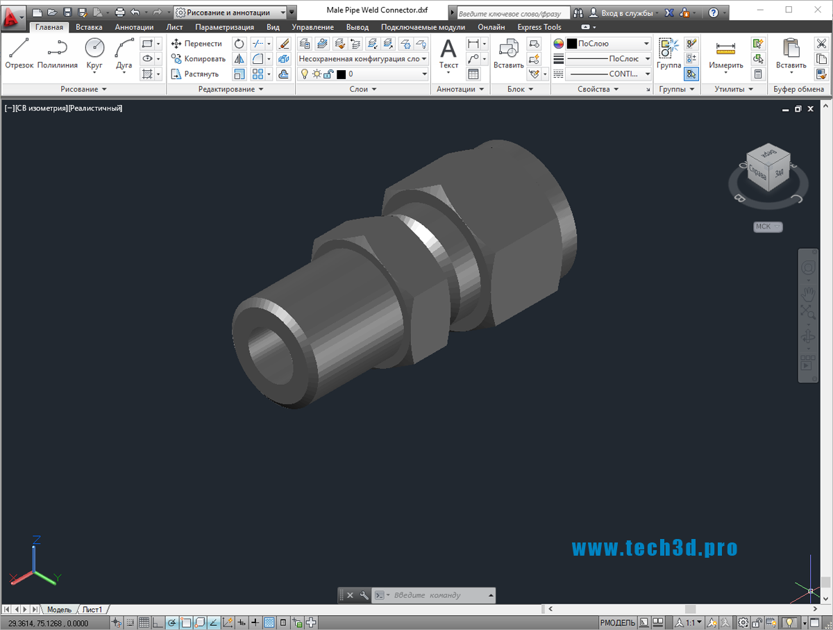 3D модель штуцера приварного трубного