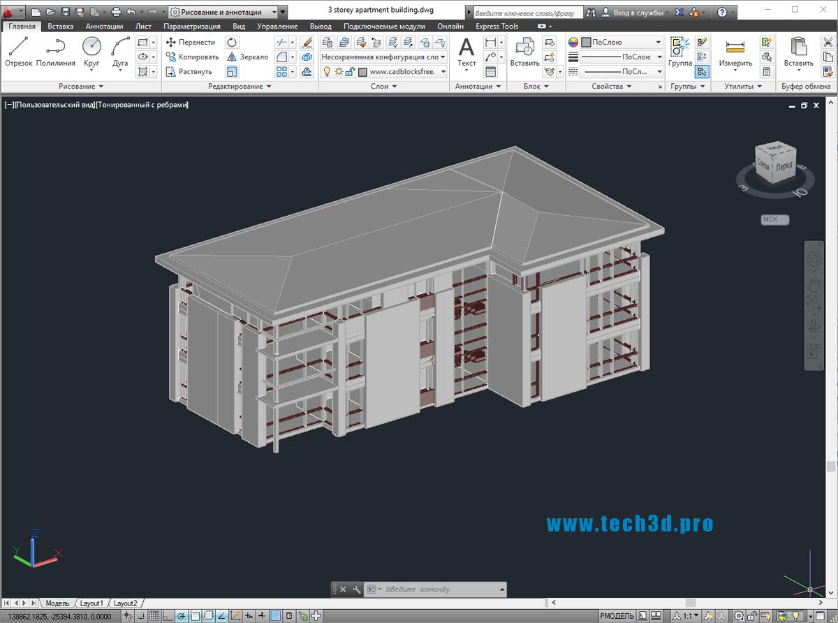 3D модель жилого дома