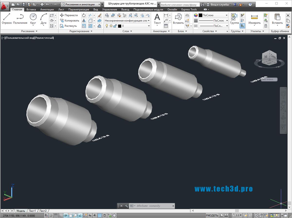 3D модель штуцеров для трубопроводов ОСТ