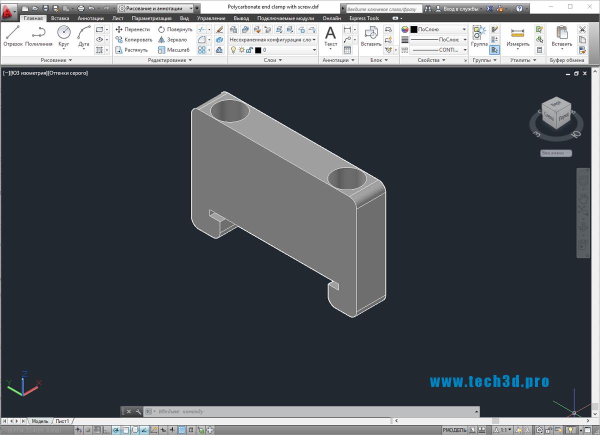 3D модель концевого стопора на DIN рейку