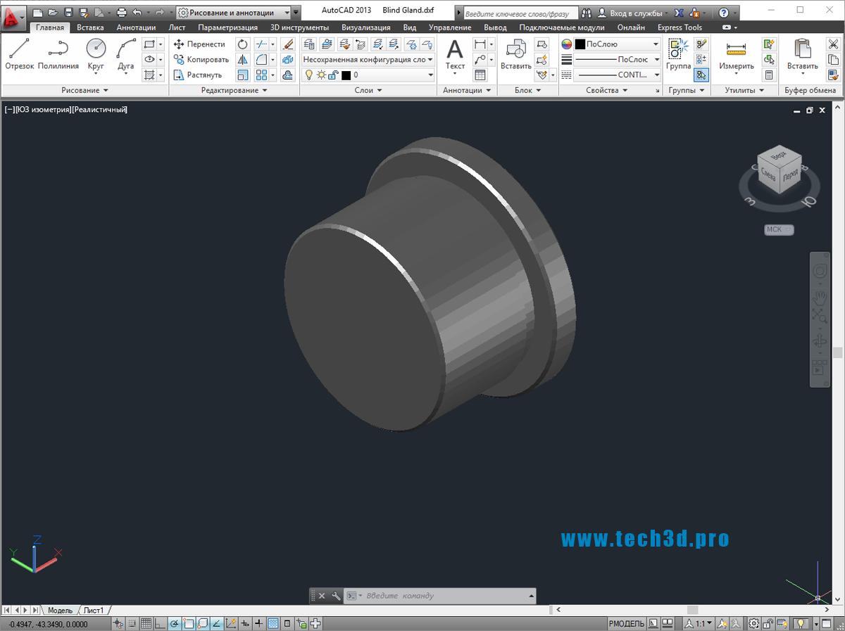 3D модель сальника-заглушки