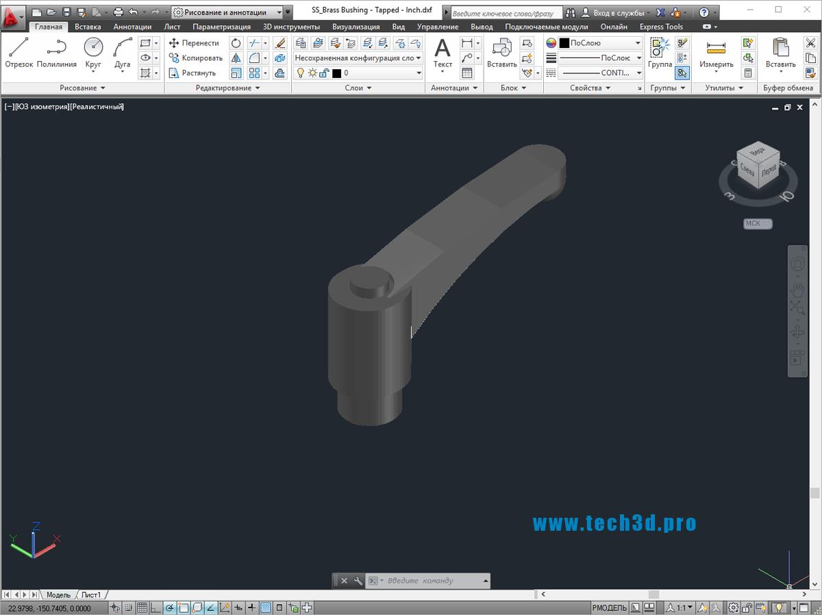 3D модель ручки зажимной с внутренней резьбой