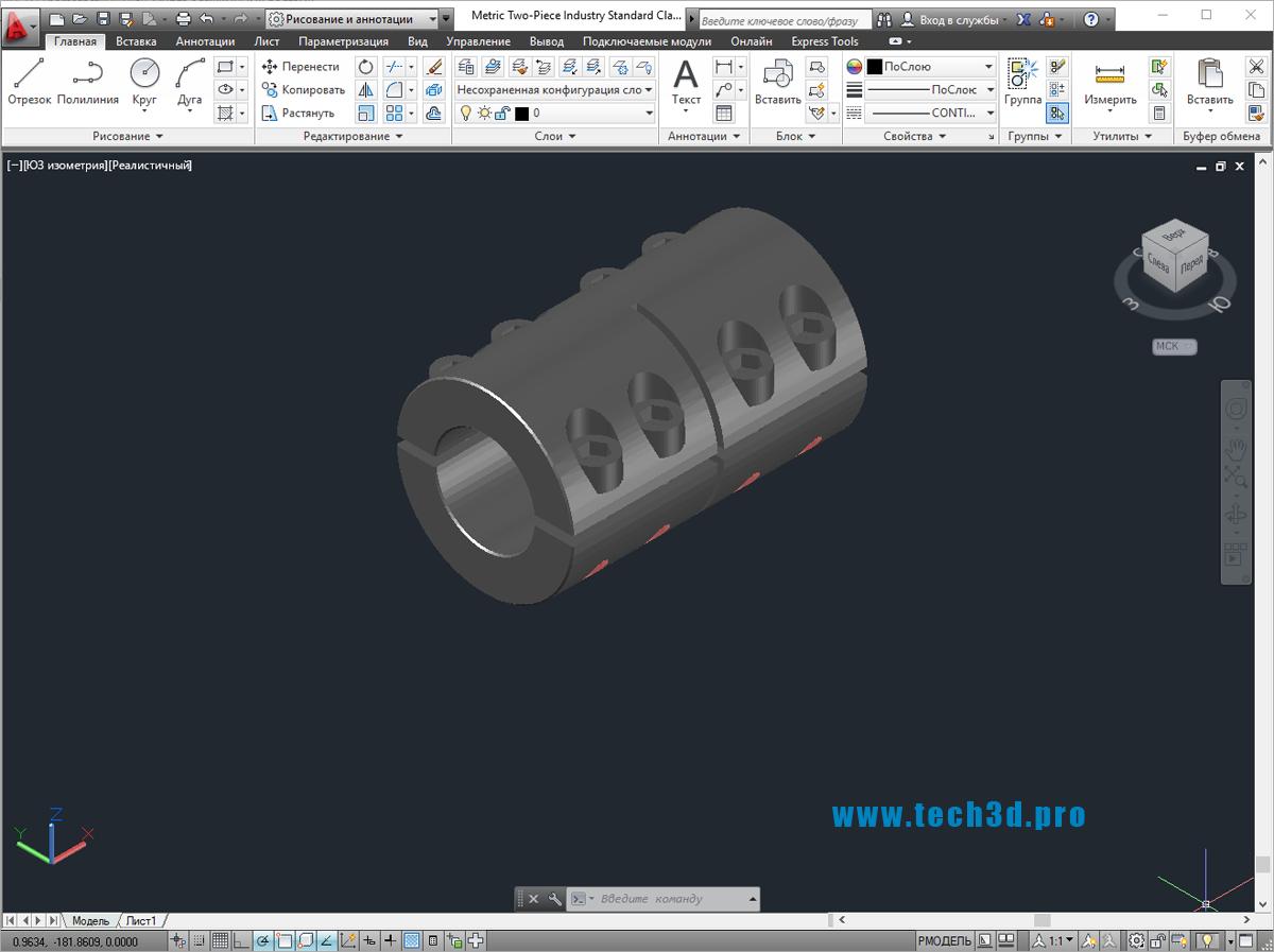 3D модель муфты с зажимными болтами