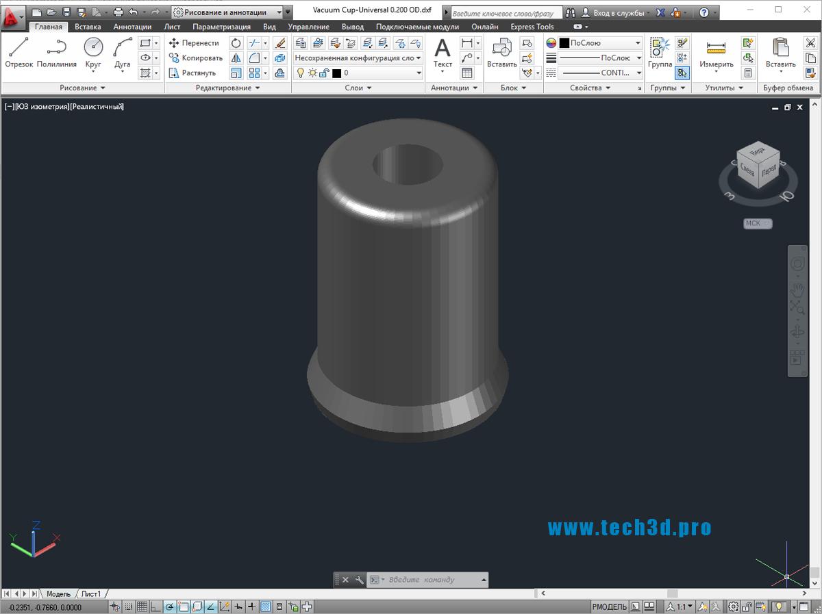 3D модель вакуумной присоски универсальной
