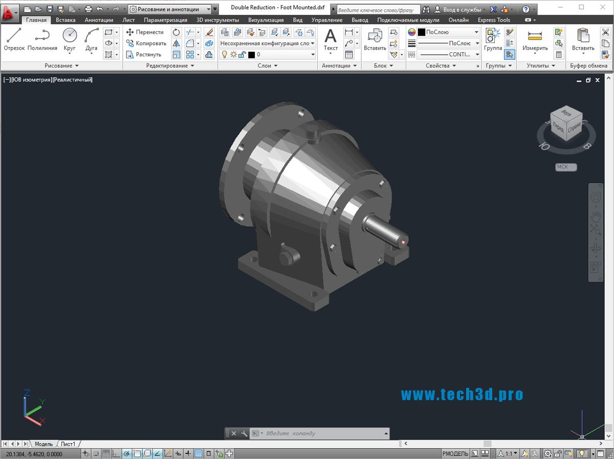 3D модель мотор-редуктора цилиндрического соосного