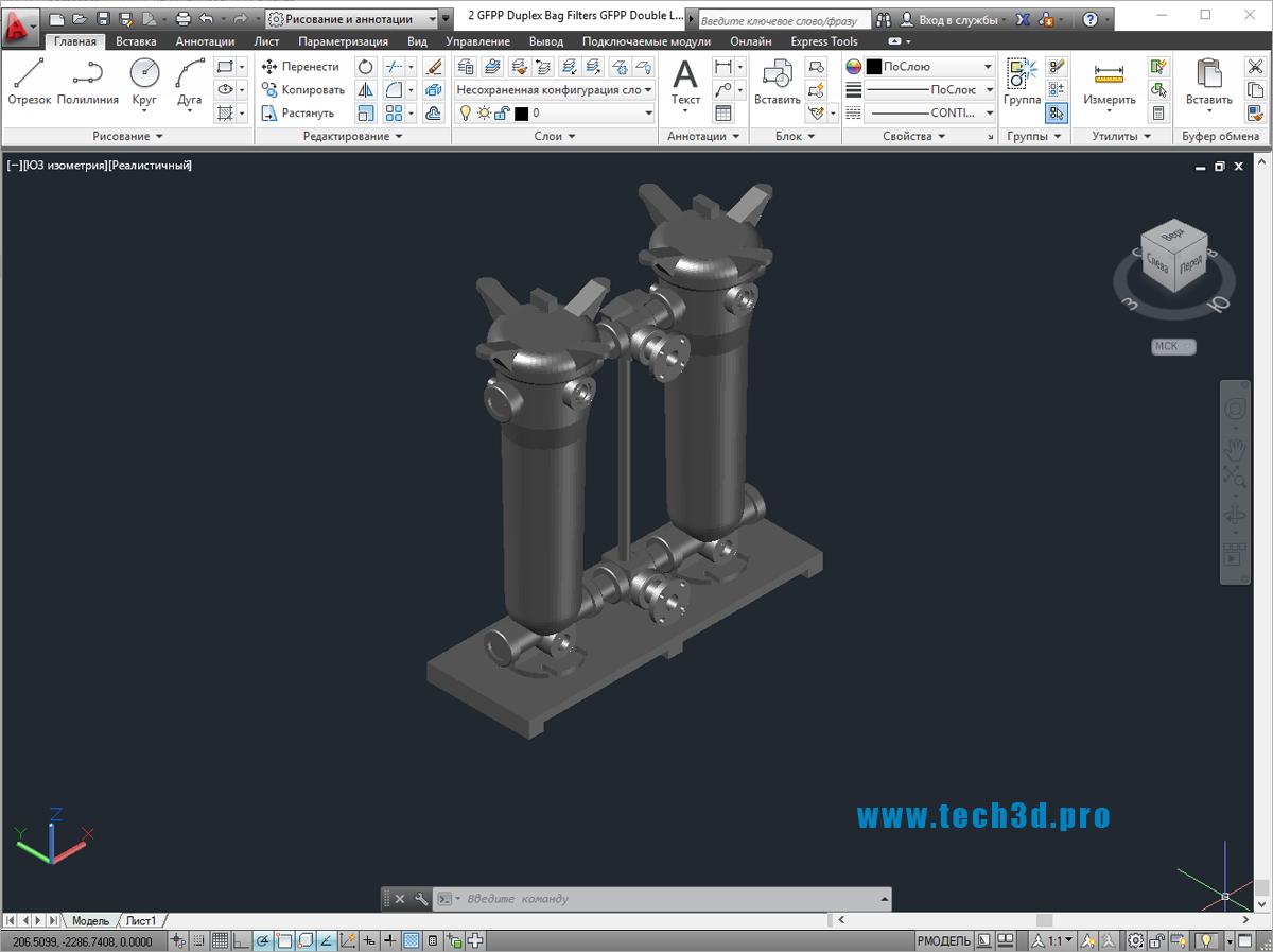 3D модель двухшпиндельного фильтра