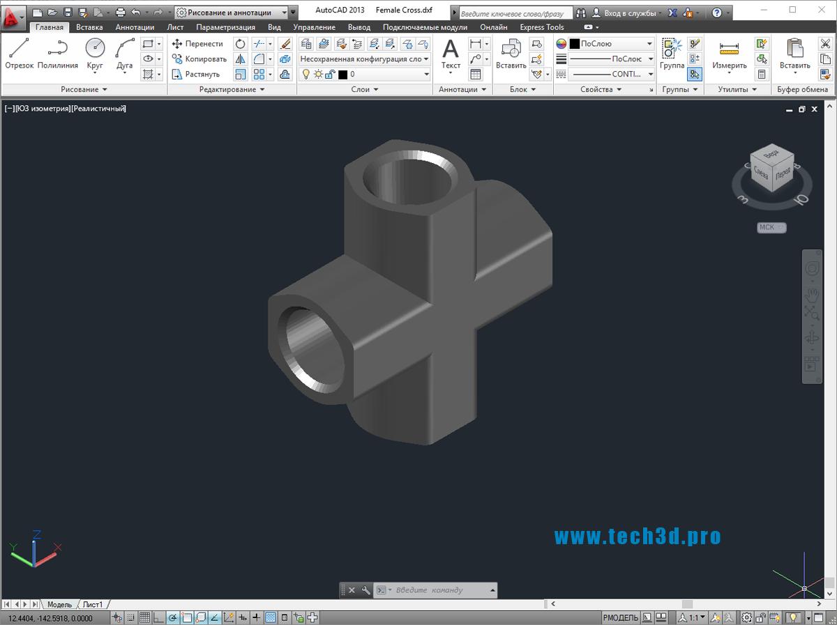 3D модель крестовины для трубопроводов
