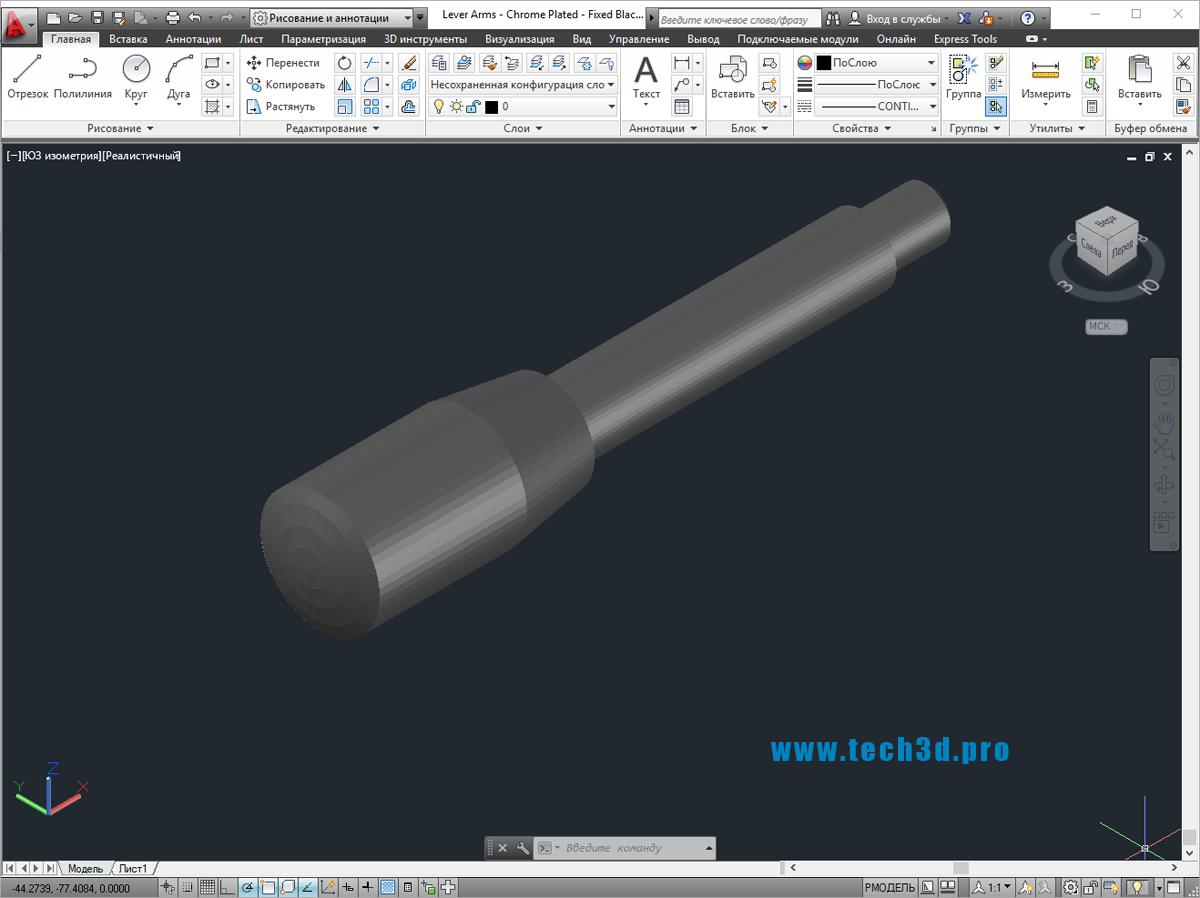 3D модель рукоятки стальной