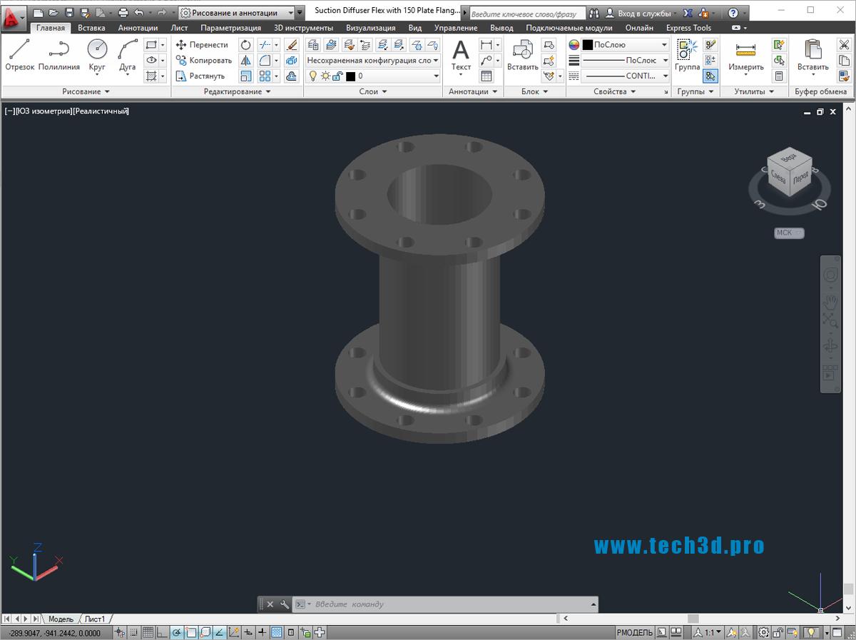 3D модель гибкой вставки с фланцами
