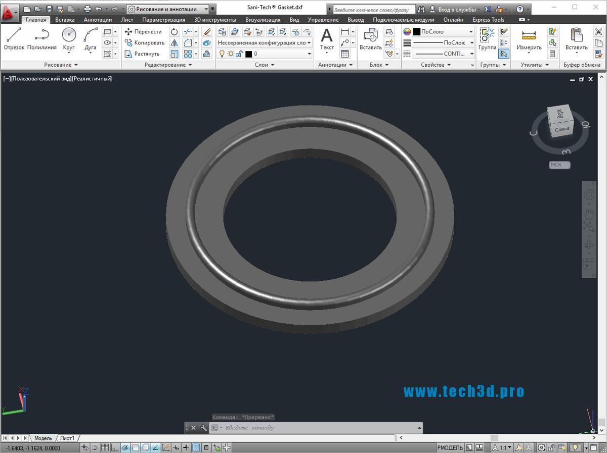 3D модель сантехнической прокладки резиновой