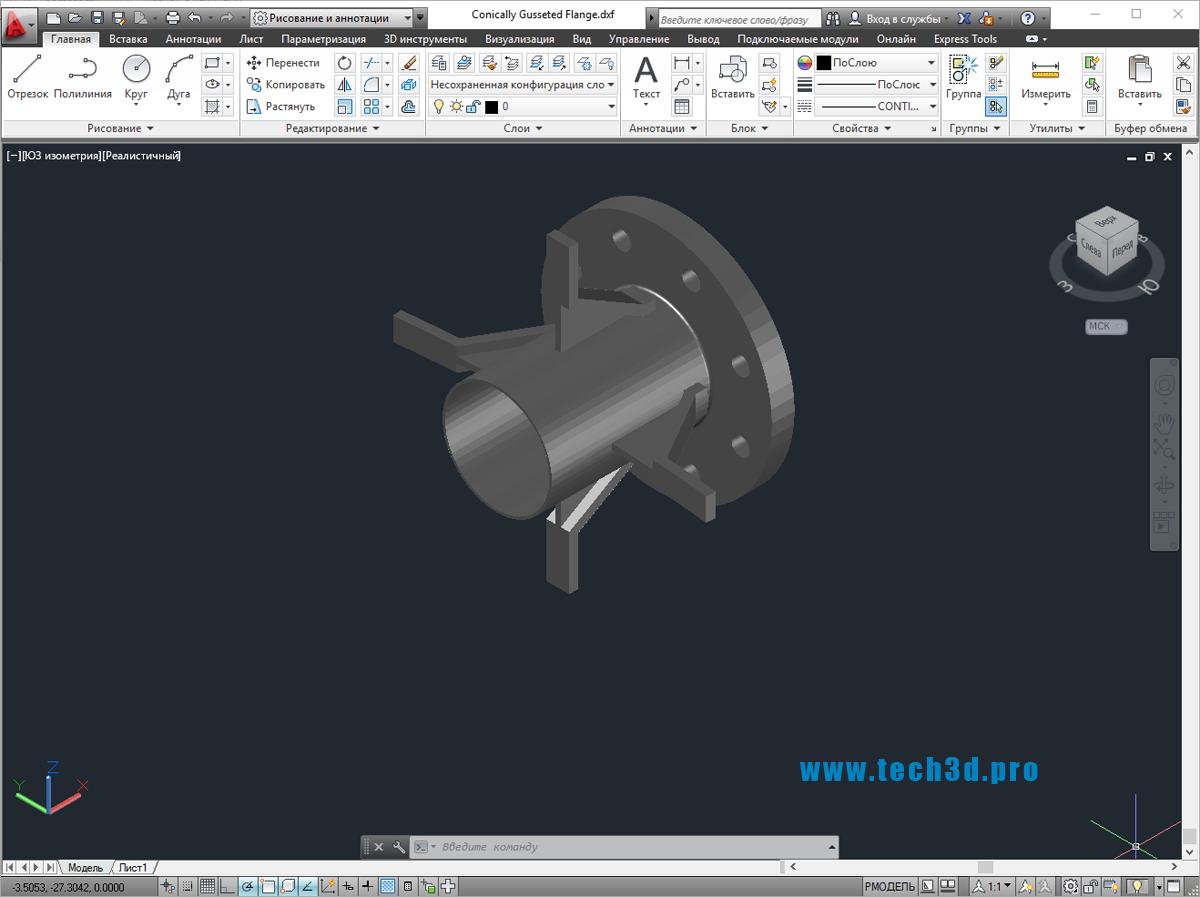 3D модель фланца с клиньями