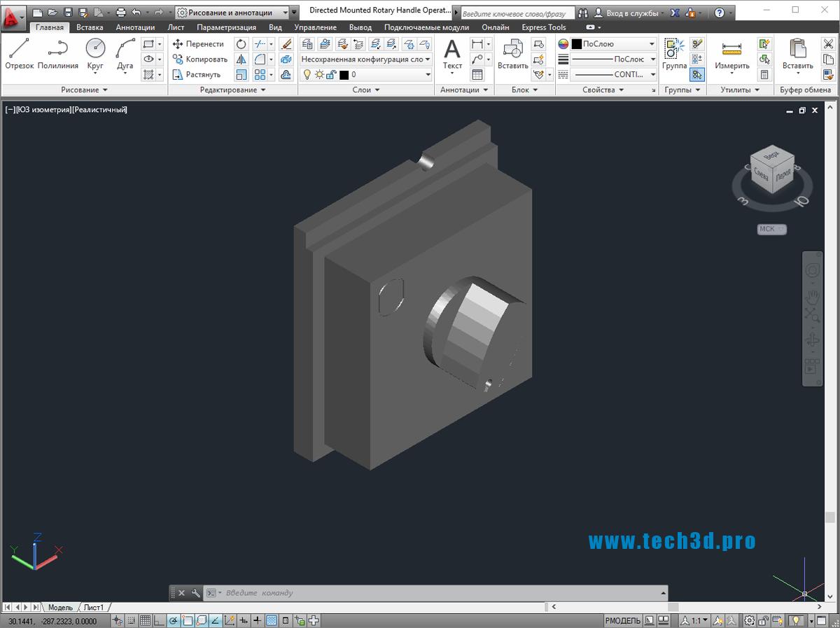 3D модель настенного поворотного переключателя