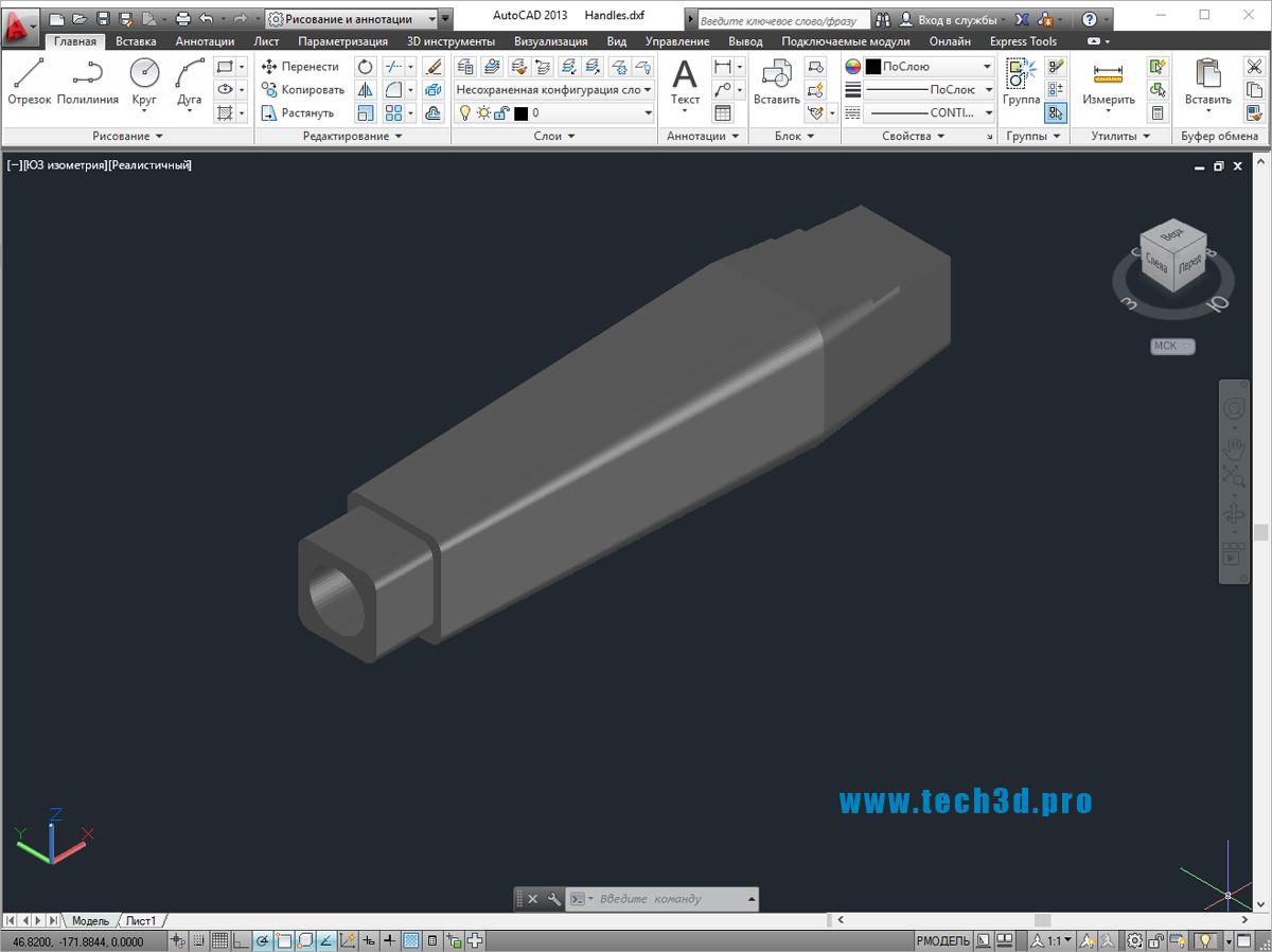 3D модель ручки квадратного сечения