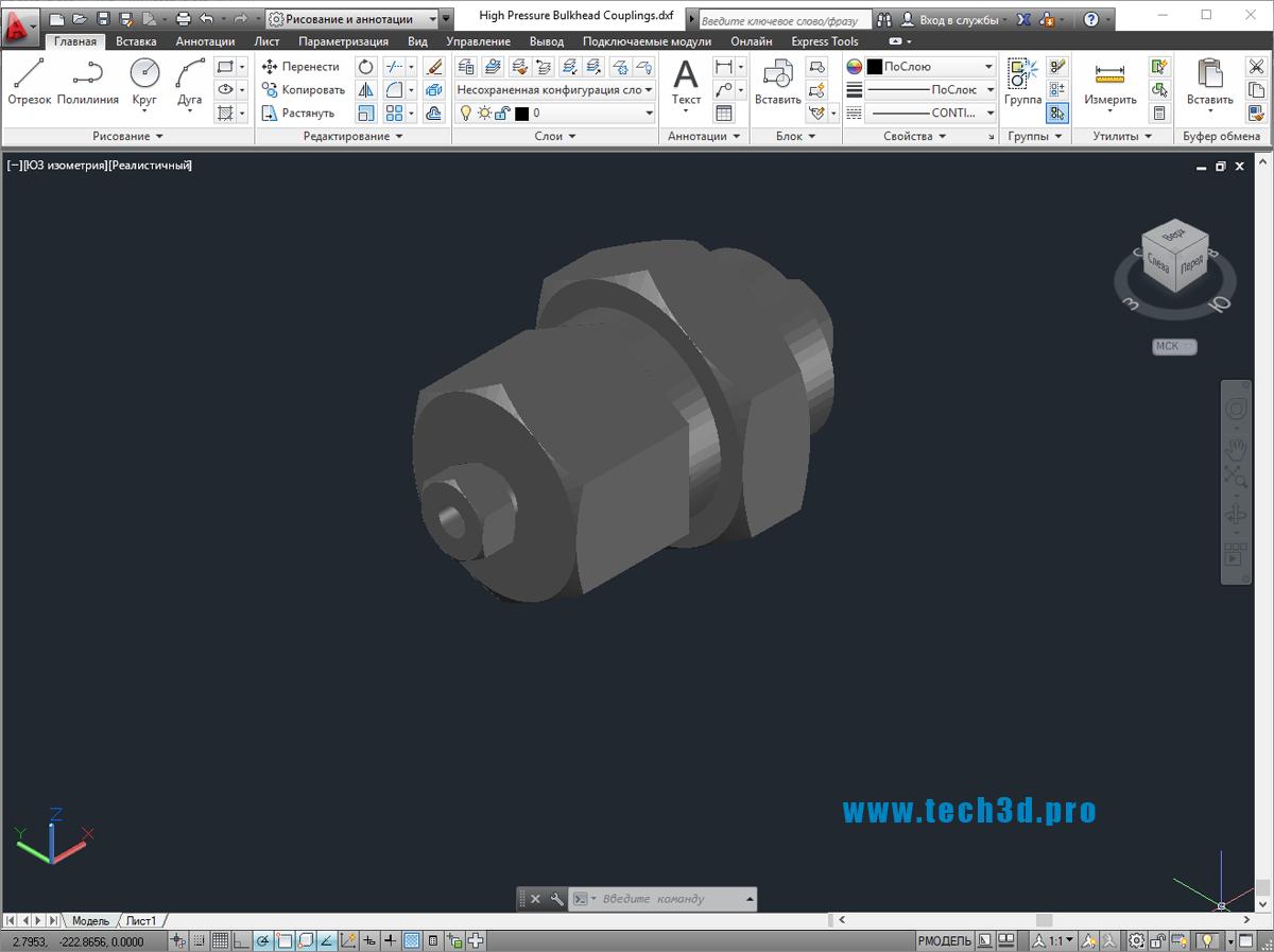 3D модель муфты высокого давления