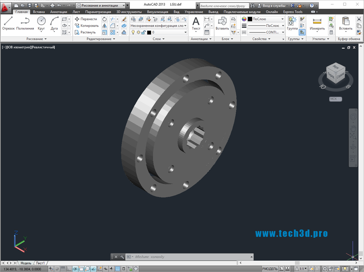 3D модель планетарного колесного редуктора