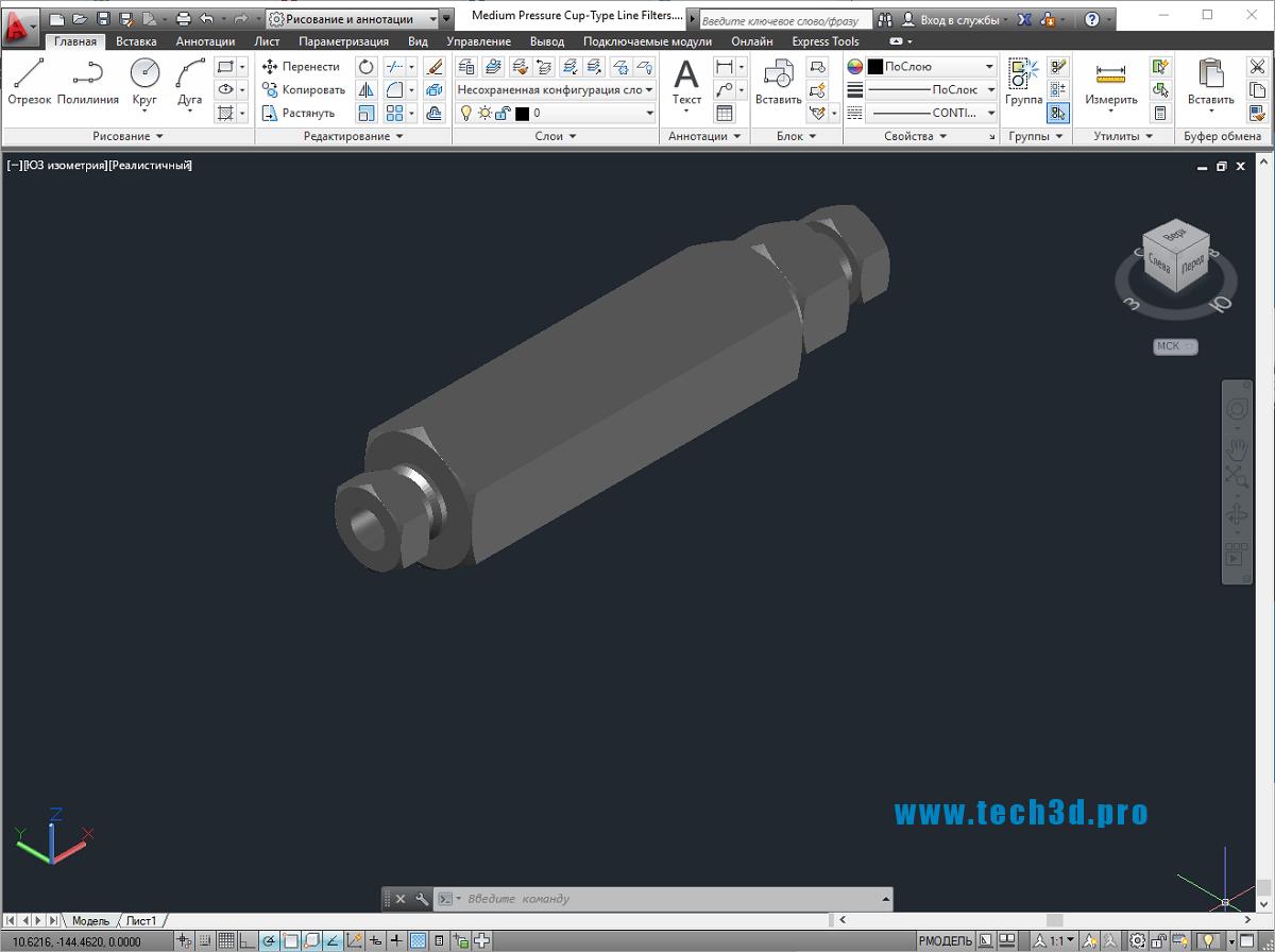 3D модель фильтра магнитного механического муфтового