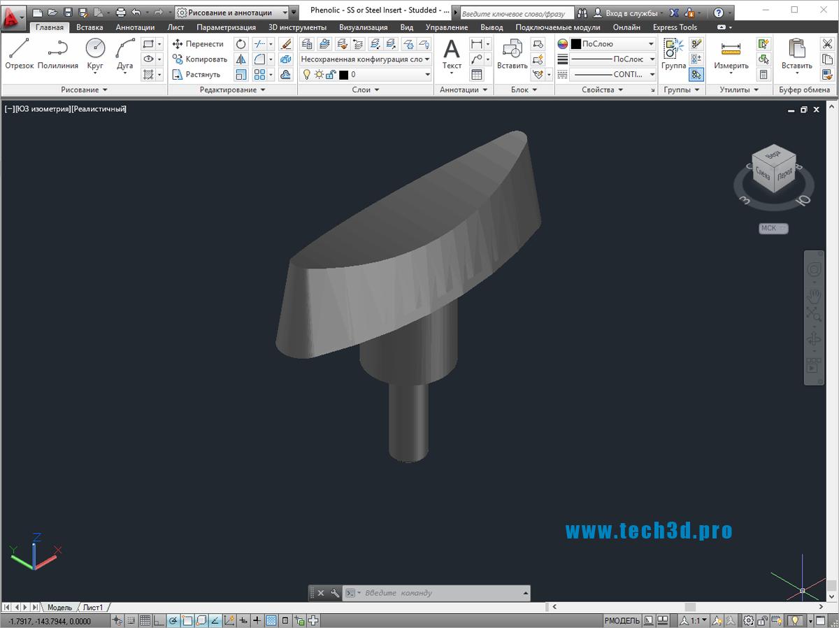 3D модель Т-образной рукоятки