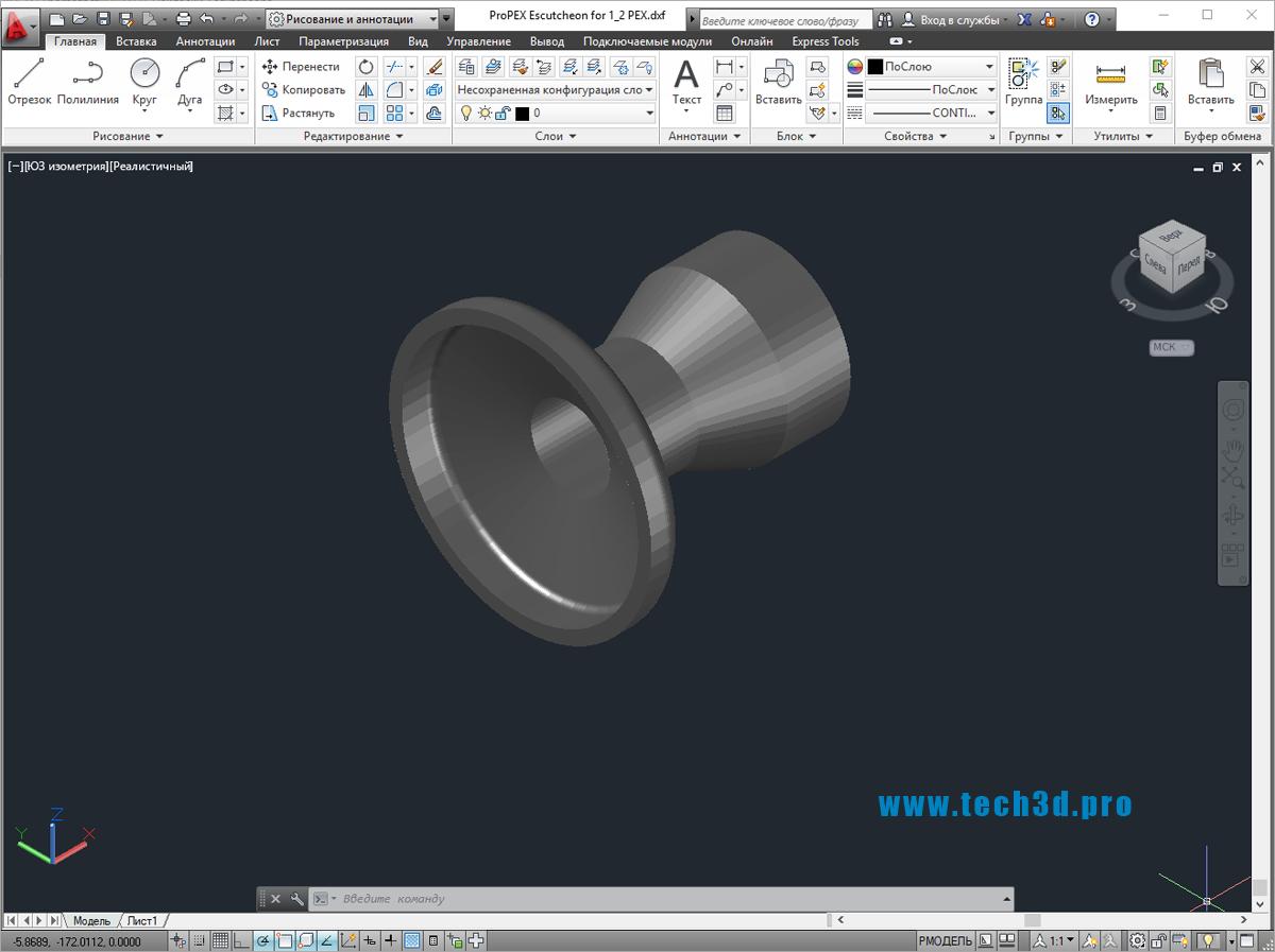 3D модель перехода PEX трубы