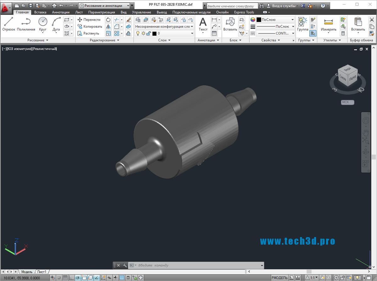 3D модель фильтра на полипропиленовые трубы