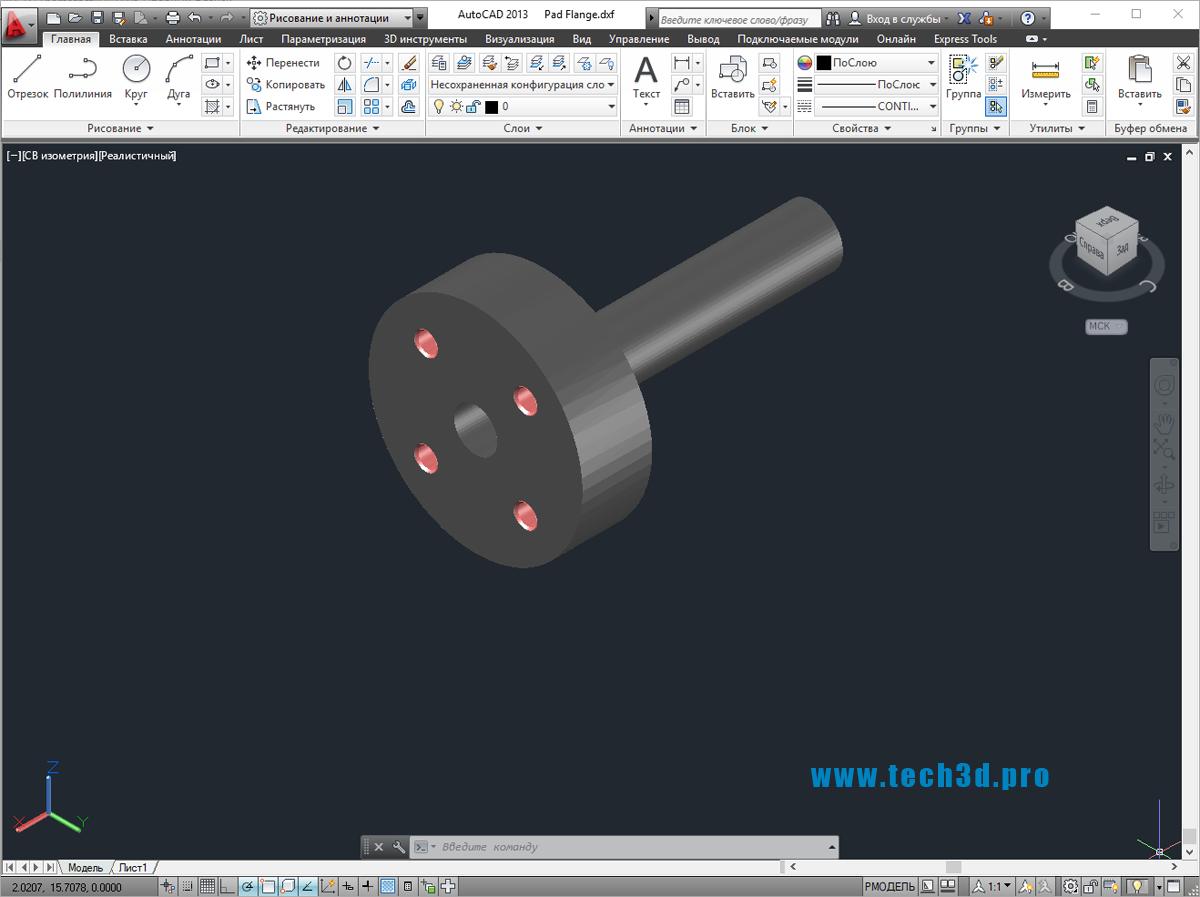 3D модель опорного фланца