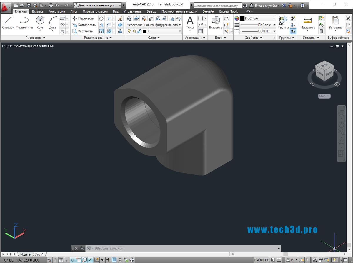 3D модель фитинг колена