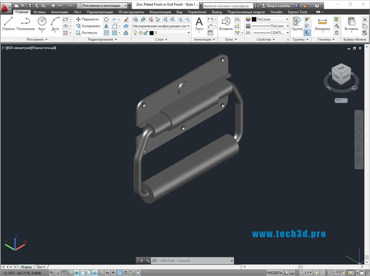 3D модель ручки чашечной откидной