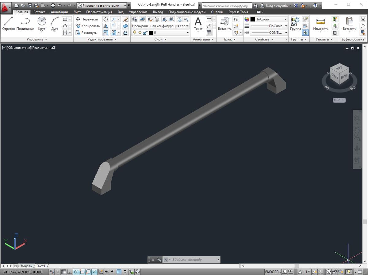 3D модель поручня металлического пристенного